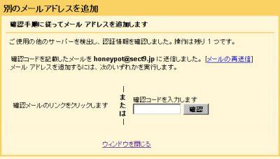 20120220_142000