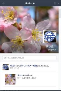 20140322_011013