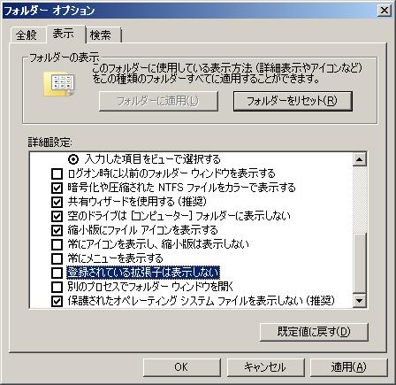 20140323_100008