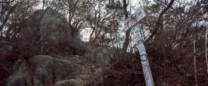 【六甲山】長峰山(登り)単独行 2018/2 稜線はまだ寒かった。