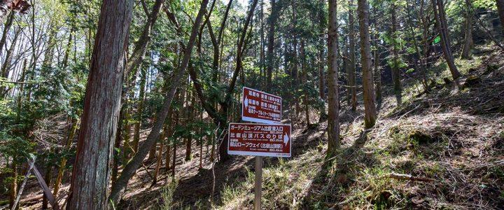 【登山】比叡山'18GW part 3 比叡山頂