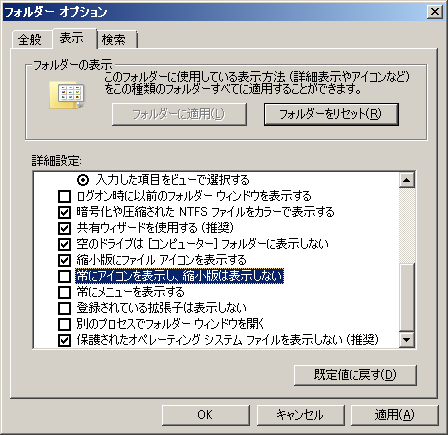 20140323_100014