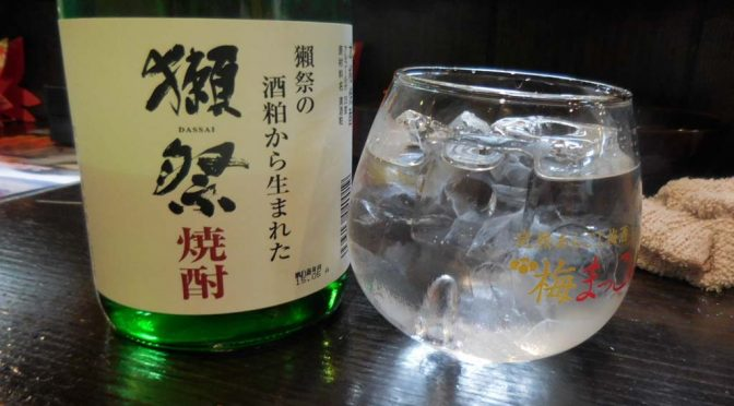 【米焼酎】獺祭(獺祭の酒粕から生まれた獺祭焼酎)