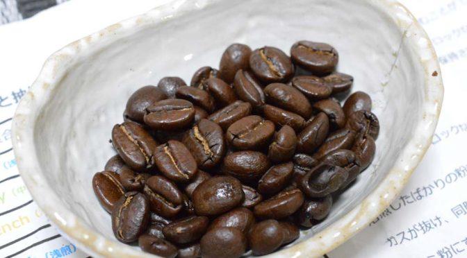【コーヒー】HIROFUMI FUJITA COFFEE(ヒロフミフジタコーヒー)初飲