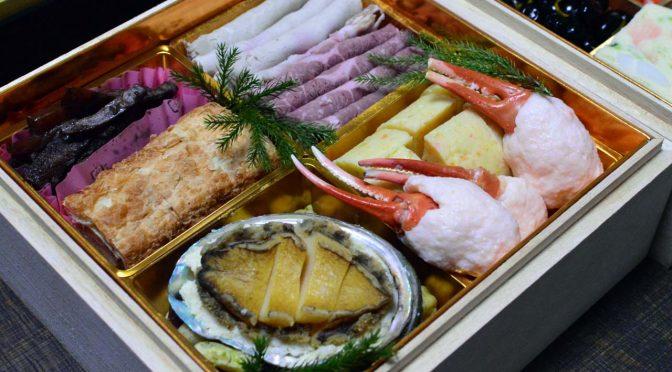 【新年】おせち料理2017(含 神戸プラザホテル)に満足した元日