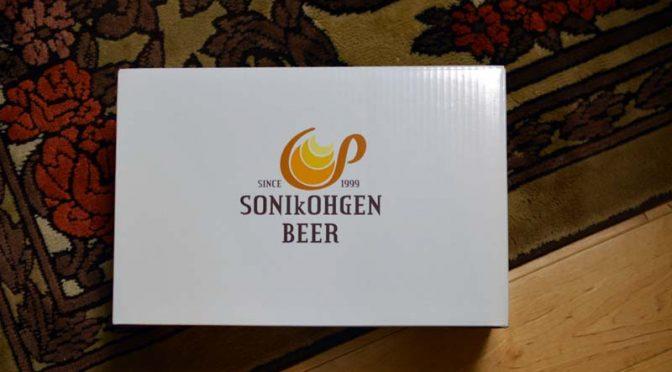 【ふるさと納税】曽爾高原ビールが届きました from曽爾村