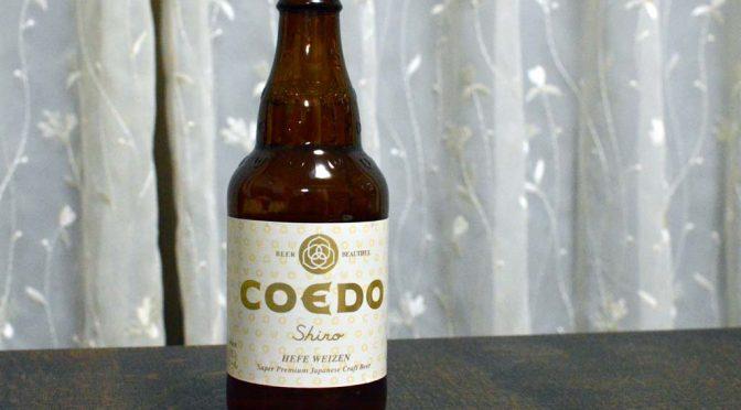 【地ビール】COEDO白を寿司に合わせてみた。