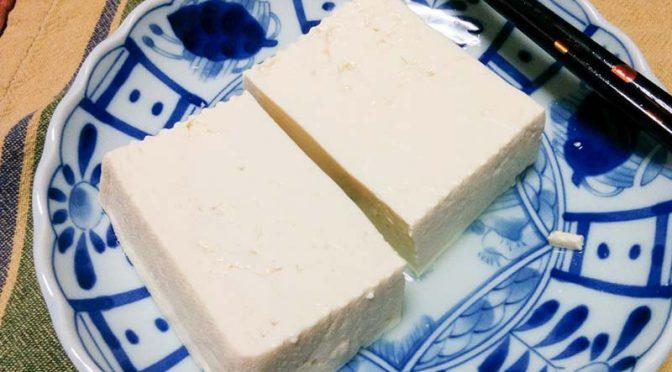 【ダイエット】おうちごはんは豆腐ONLY