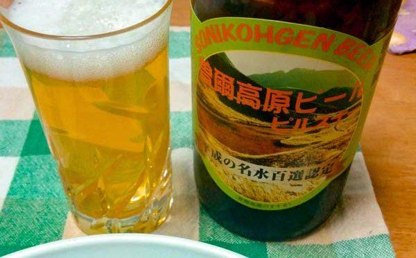 【地ビール】曽爾高原ビール ピルスナーは今年も美味かった。※ふるさと納税※