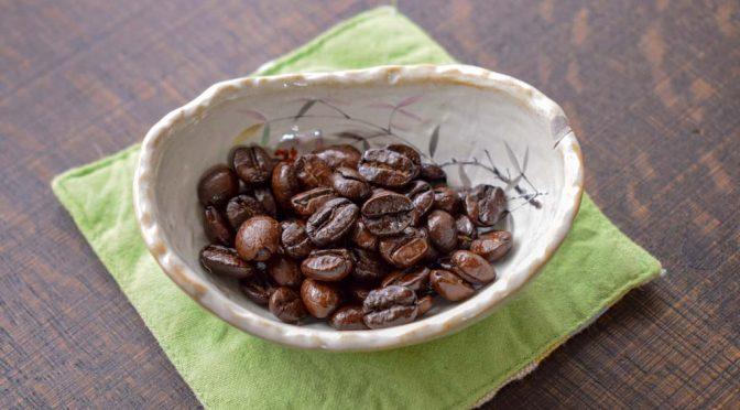 【コーヒー】ブエナビスタコーヒーブレンドを正月用に買いました。