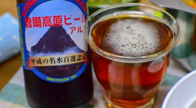 【地ビール】曽爾高原アルトをキムチ鍋と。