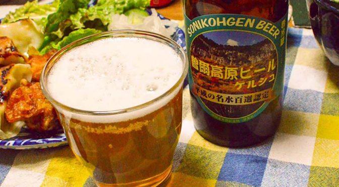 【地ビール】曽爾高原ビール ケルシュを中華弁当と。