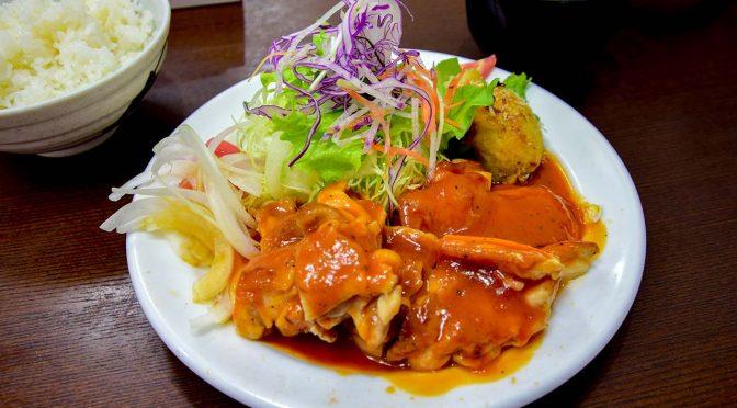 【洋食】洋食の朝日、今日はグリルチキン。