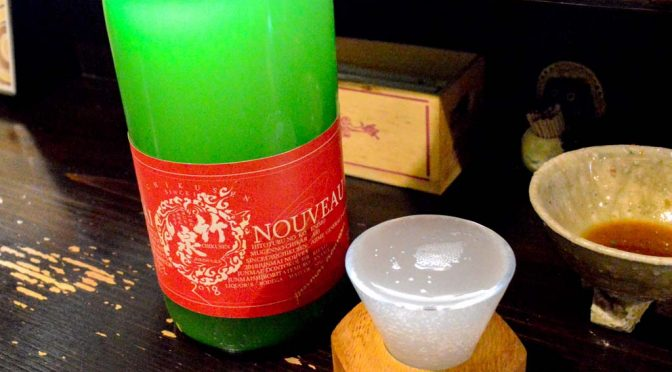 【日本酒】竹泉 JUNMAI nouveau@立呑み愛和 18年末