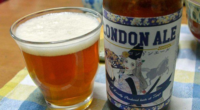 【地ビール】京都丹後クラフトビール LONDON ALE