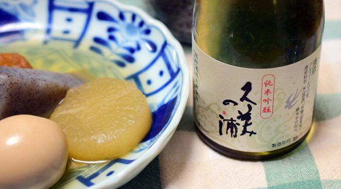 【日本酒】久美の浦 純米吟醸