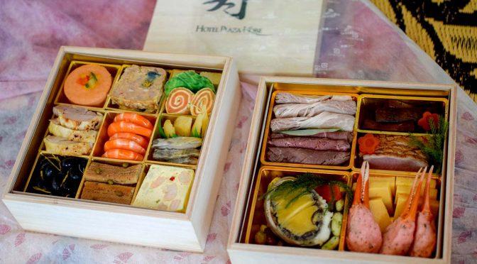 【正月】おせち料理(洋)2019