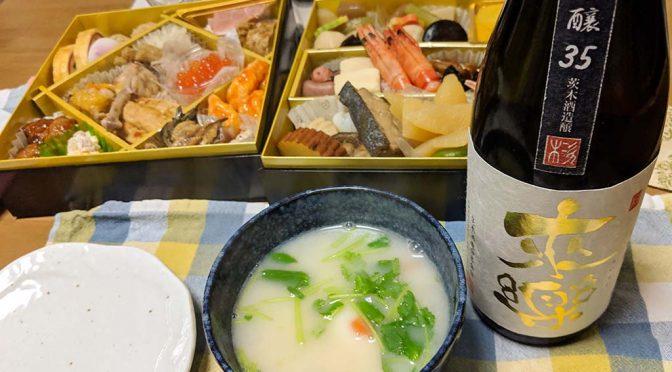 おせち料理(和)2019