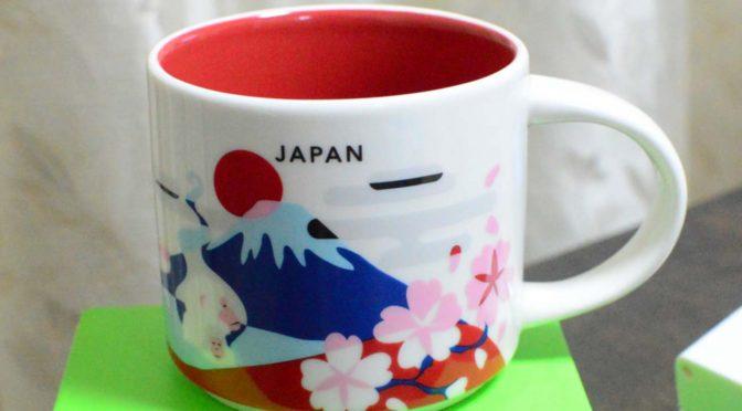 【買い物】スターバックス スタバ マグ 2017 You Are Here Collection JAPAN